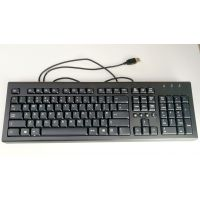 HP Wired Keyboard and Mouse UK