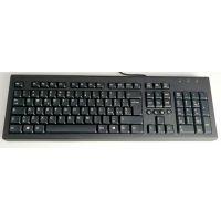 HP Black Wired Keyboard - QWERTY Italian loca