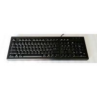 HP QWERTY Wired Keyboard - Italian Black