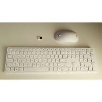 HP Pavilion 800 Keyboard mouse set Swiss